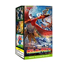 "Pokemon cards Sun & Moon ""A rainbow that unveil the darkness"" Booster Box (30 pack) / Korean Ver"