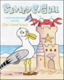 Skyler C. Gull, Eric Armstrong, 1412049687