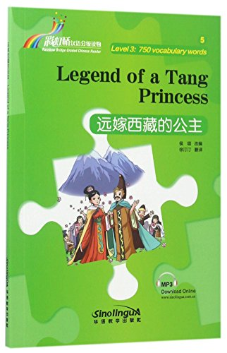 Legend of a Tang Princess - Rainbow Bridge Graded Chinese Reader, Level 3: 750 Vocabulary Words (English and Chinese Edition)