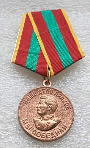 We Won For Valiant Labor WW II WW2 Original USSR Soviet Union Russian military Communist Bolshevik Medal