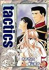 tactics 第5巻