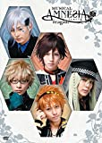 Theatrical Play - DVD Musical Amnesia Re:Again (2DVDS) [Japan DVD] FFBS-2