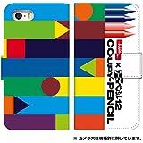 スマホケース 手帳型 アイフォンse 手帳型ケース 0221-A. デザインA iphonese ケース カバー [iPhoneSE] アイフォンエスイー スマホゴ