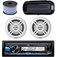 JVC KD-X33MBS In-Dash Marine Boat Bluetooth Radio USB Receiver Bundle Combo With Pair Of White Enrock EKMR1672W 6.5 Dual-Cone Stereo Speakers + Stereo Waterproof Cover + 18g 50FT Marine Speaker Wire