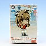 Thousand Doo Isuzu (Chibikyun character Amagi Brilliant Park animation prize figure Banpresto)