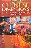 Chinese Dimensions, Yow Yit Seng, 9679789276