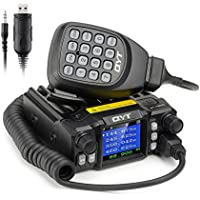 QYT KT-7900D Mini Mobile Transceiver Quad Band 136~174/400~480MHz /220~260MHz/350~390MHz Amateur Car Radio+Programming Cable - Lightwish