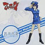 Doushi Ren-Ai(Koi Koi Seven) by Animation(Sakuya Kazamatsuri) (2005-06-22)