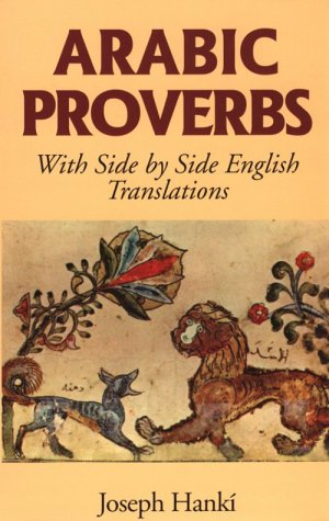 Book Of Proverbs Quotes