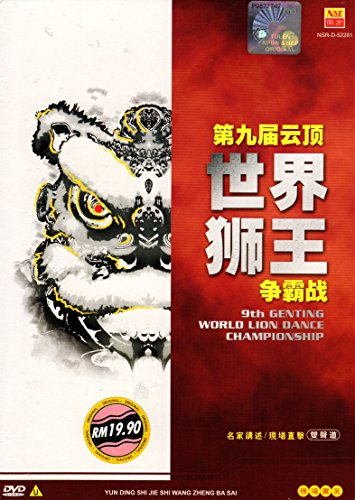 9th-genting-world-lion-dance-championship-2010