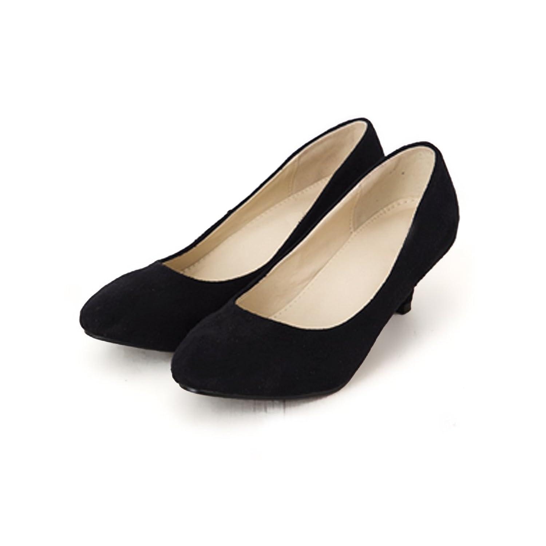 Just Merry Women's Shoe Classic Low Heel Comfort Faux Suede Pump