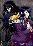 Basilisk, Vol. 5: Shades of Night