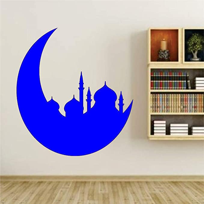 Zaosan Moon Mosque India Building Wall Decal Decoración del hogar Vinilo Interior Etiqueta de la Pared Sala de Estar Diseño Imagen de Buda Decoración de Arte Gris 114x114cm: Amazon.es: Hogar