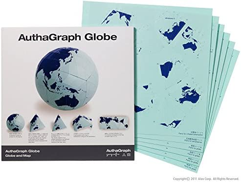 AuthaGraph Globe - The World\'s Most Accurate Globe. This ...