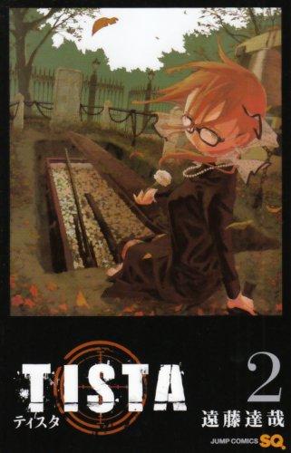TISTA 2 (Jump Comics) (2008) ISBN: 4088745701 [Japanese Import]