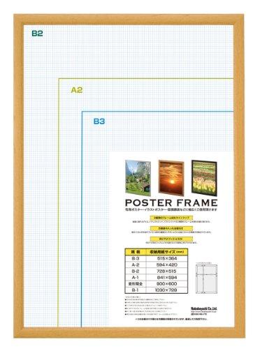 Lightweight wooden poster frame B2 Natural (japan - Frames Wooden Online