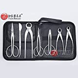 Master's Grade 7 PCS Bonsai tool set (kit) JTTK-03 From TianBonsai