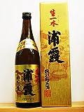 【特別純米酒】 浦霞 生一本 特別純米 720ml