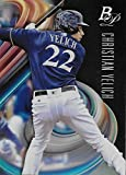 #9: 2018 Bowman Platinum Baseball #25 Christian Yelich NM-MT Milwaukee Brewers Official MLB Trading Card