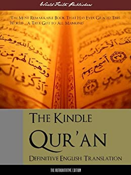 The Qur'an | Koran | Quran | Al-Qur'an (English Edition) Complete and Unabridged (ILLUSTRATED With Full Color Reproductions of Arabic Manuscripts) (Islam ... Qur'an | Koran | Quran | Al-Qur'an Book 1) by [Allah, God, Muhammed, Mohammed]