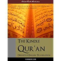 The Qur'an   Koran   Quran   Al-Qur'an (English Edition) Complete and Unabridged (ILLUSTRATED With Full Color Reproductions of Arabic Manuscripts) (Islam ... Qur'an   Koran   Quran   Al-Qur'an Book 1)