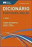 img - for Dicionario De Portugues-ingles (Dicionarios Escolares) book / textbook / text book