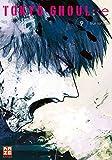 Tokyo Ghoul:re 09