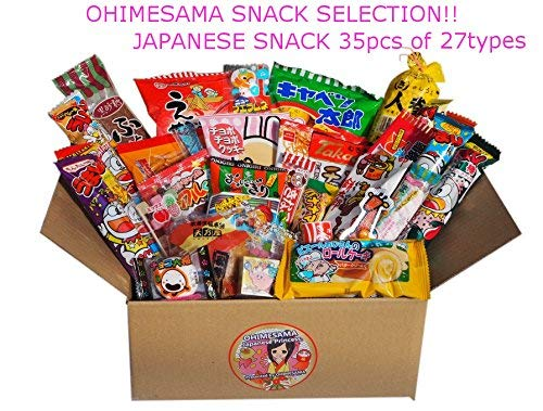 Japanese Snack Assortment 35 pcs of 27 types Full of