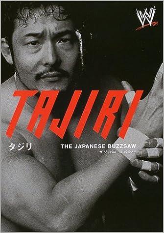 TAJIRI ザ ジャパニーズバズソー: Tajiri: 9784838713844: Amazon.com: Books
