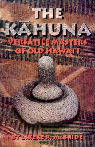 The Kahuna