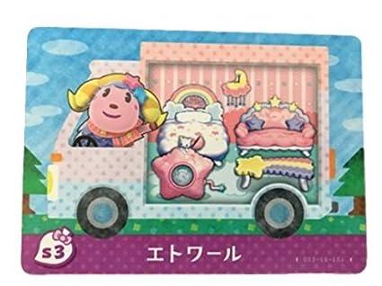 Amazon.com: Amiibo tarjeta Sanrio S3 Etoile Japón ver ...