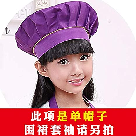 f5df7ef7be39b Buy KITCHY Parent-Child Chef Hat Baby Kids Children Hat Child Play Games  Christmas Cook Hat Chef Hats Chef Restaurant Waitress Uniforms  Purple  Online at ...