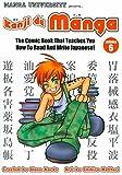 Kanji De Manga Volume 6: The Comic Book That Teaches You How To Read And Write Japanese! (v. 6)