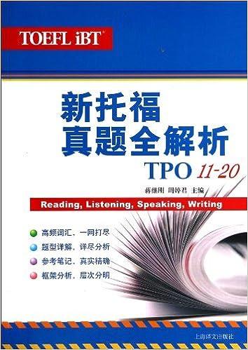 Tpo Toefl Free