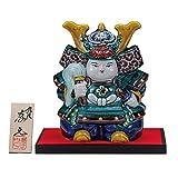 Jpanese traditional ceramic Kutani ware. Japanese boy's samurai doll. Iroe. With paper box. ktn-K5-1682