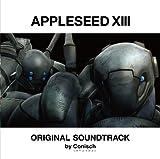 Appleseed - 13 Soundtrack [Japan CD] KICA-3146