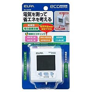 エルパ 簡易電力量計エコキーパー EC-05EB