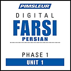 Farsi Persian Phase 1, Unit 01
