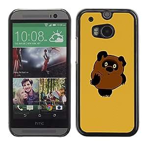 Jordan Colourful Shop - Cute Bear For HTC One M8 - Personalizado negro cubierta de la caja de pl??stico -