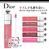 Dior Addict Lip Tattoo Colored Tint 771 Natural Berry