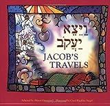 Jacob's Travels, Carol Racklin-Siegel, 0939144530