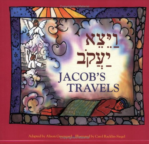 Jacob's Travels