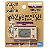 """Game & Watch Solar Keychain Mini Solar Key ring- Game & Watch(Chef) 1.25""""x2.25"""""""