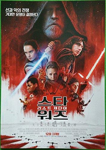 Star Wars The Last Jedi 2017 Korean Mini Movie Posters Movie Flyers (A4 (Korean Movie Poster)