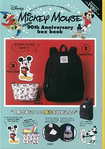 Mickey Mouse Disney Mickey Mouse 90th Anniversary box book 最新号 表紙画像