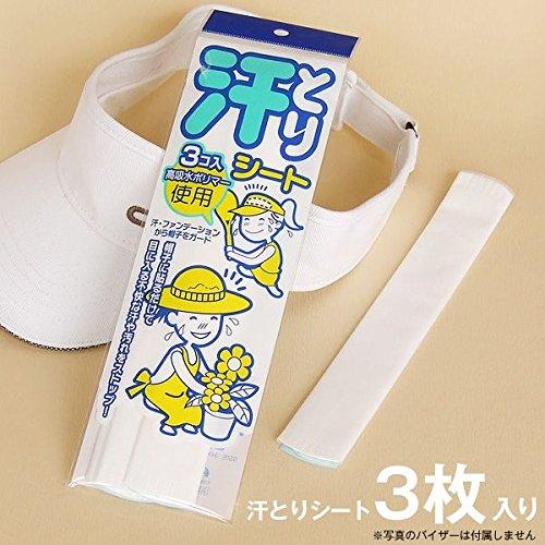 이토 땀 흡수 시트 고 흡수 폴리머 사용 모자 바이저 헬멧 내부 파운데이션 부착 방지 셔츠 옷깃  일본제(MADE IN JAPAN)) (3개 들이×3팩)