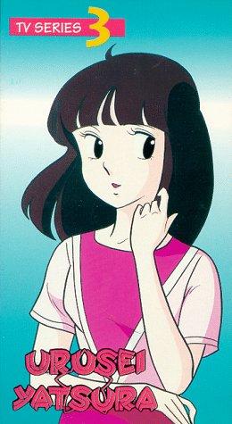 Urusei Yatsura TV Vol 3 [VHS]