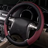 OWIKAR PU Leather Car Steering Wheel Covers, Universal Breathable Leather 15inch Anti-slip Embossing Design Auto Car Steering Wheel Cover for vehicles,Suv (Burgundy)