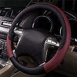 Best Design Steering - OWIKAR PU Leather Car Steering Wheel Covers, Universal Review