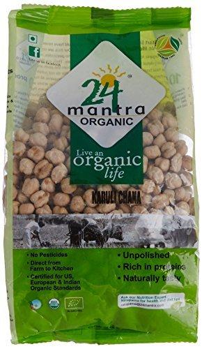 24 Mantra Organic Kabuli Chana (White Chick Peas) (500g) by 24 MANTRA